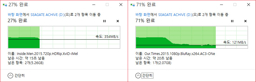 씨게이트 아카이브 8TB-23.jpg