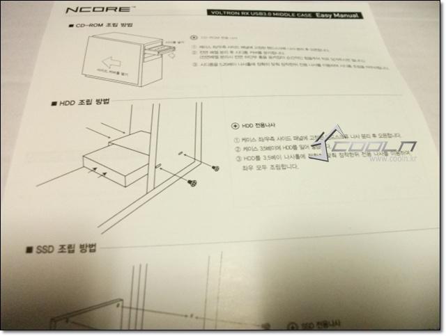 DSCF7325.jpg