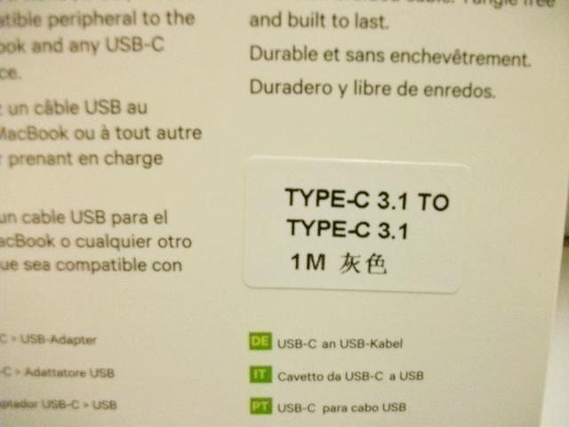 DSCF7459.jpg