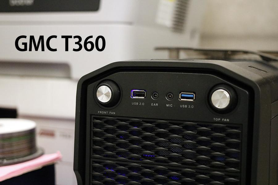 t360-1.jpg