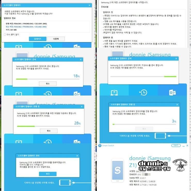 삼성타이젠z1_15.jpg