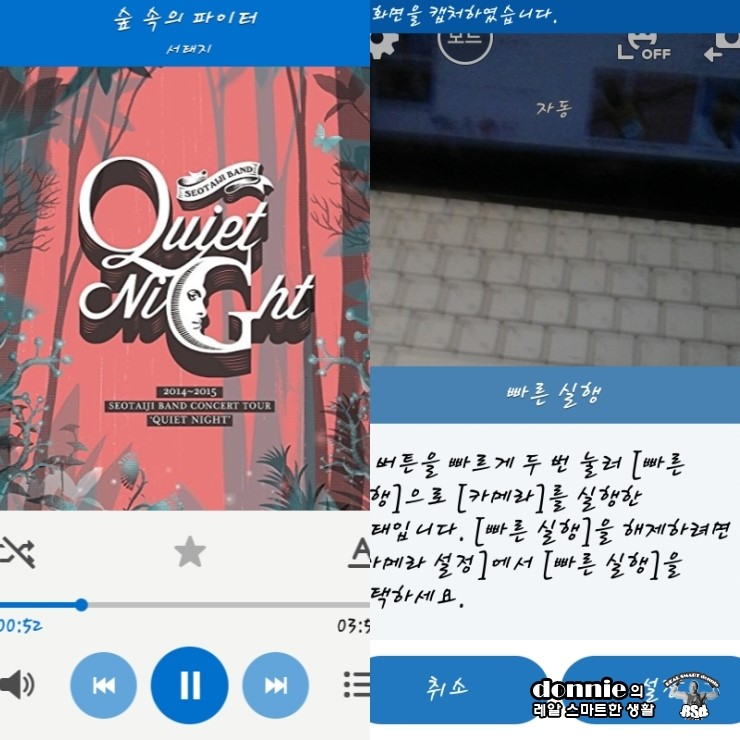 삼성타이젠z1_23.jpg