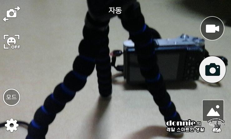 삼성타이젠z1_24.png
