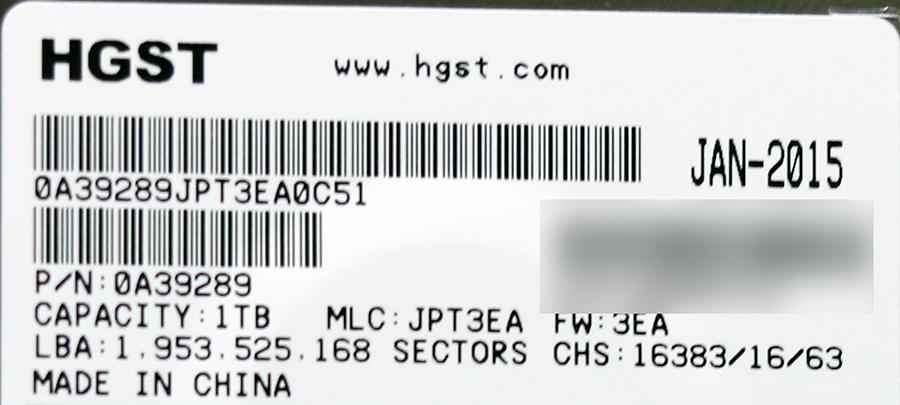 기업용하드디스크-16.jpg