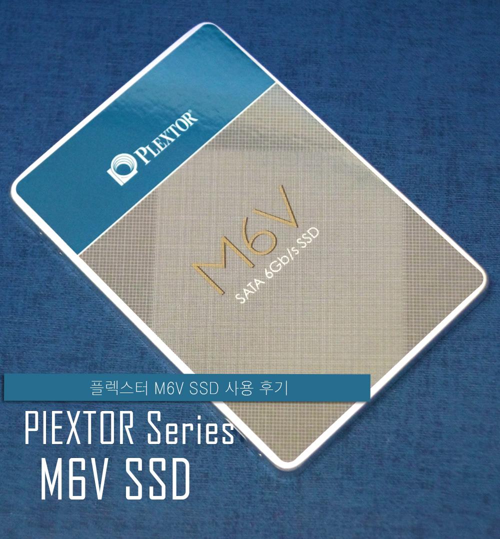 �÷����� PLEXTOR M6V SSD 256GB 512GB ��� �ı� -01.jpg