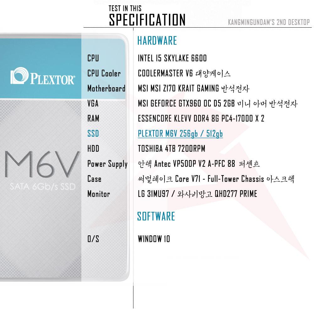 �÷����� PLEXTOR M6V SSD 256GB 512GB ��� �ı� -17.jpg