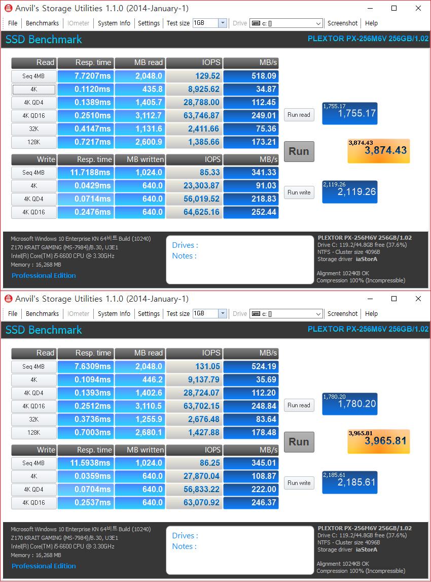 �÷����� PLEXTOR M6V SSD 256GB 512GB ��� �ı� -35.jpg