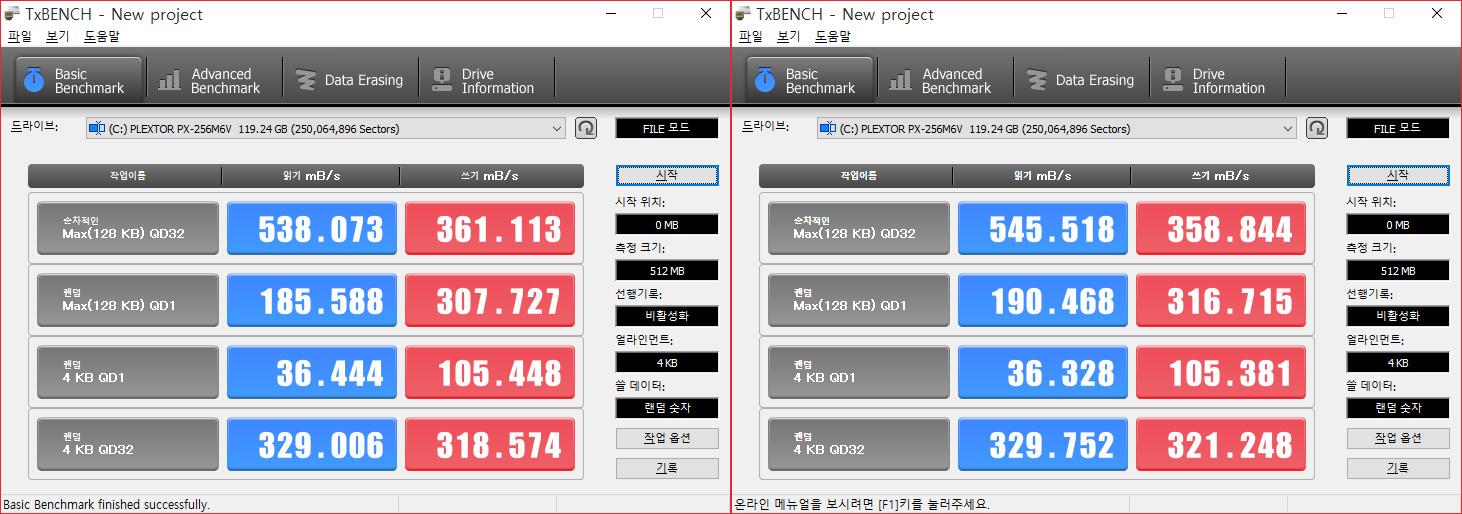 �÷����� PLEXTOR M6V SSD 256GB 512GB ��� �ı� -36.jpg
