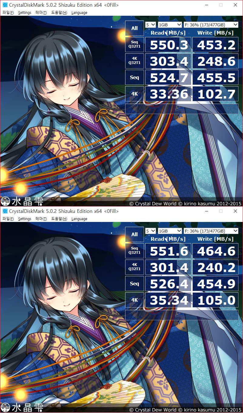�÷����� PLEXTOR M6V SSD 256GB 512GB ��� �ı� -42.jpg