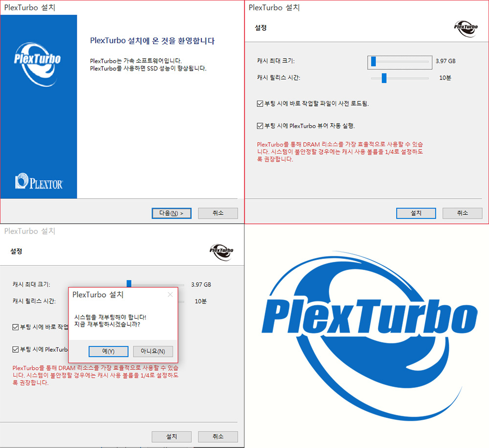 �÷����� PLEXTOR M6V SSD 256GB 512GB ��� �ı� -61.jpg