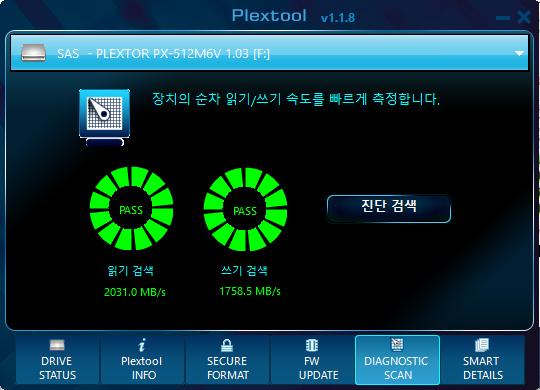 �÷����� PLEXTOR M6V SSD 256GB 512GB ��� �ı� -67.jpg