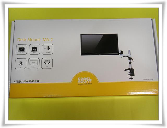 SDC11556.jpg
