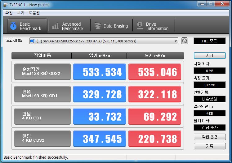 샌디_X400_256GB_TxBENCH-02.PNG