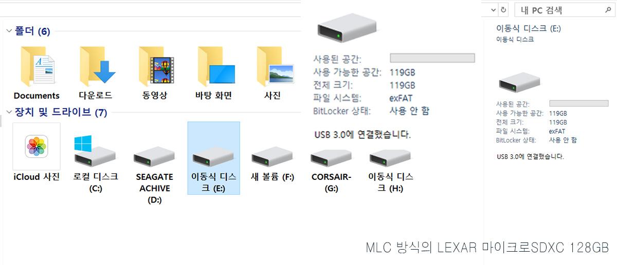 LEXAR 마이크로SDXC 128GB (렉사 마이크로SD카드) 사용 후기 -21.jpg