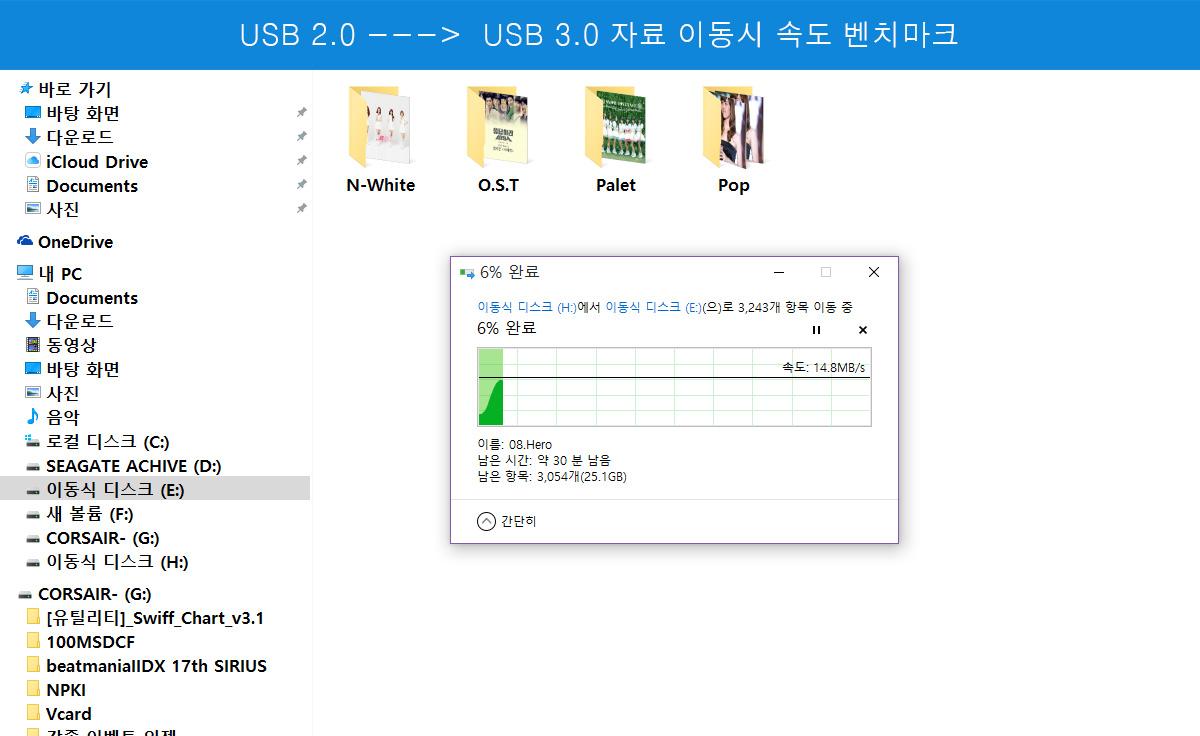 LEXAR 마이크로SDXC 128GB (렉사 마이크로SD카드) 사용 후기 -25.jpg