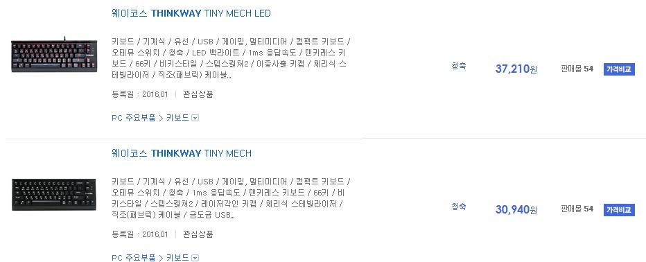텐키리스 기계식키보드 청축 THINKWAY TINY MECH 웨이코스 사용 후기 -44.jpg