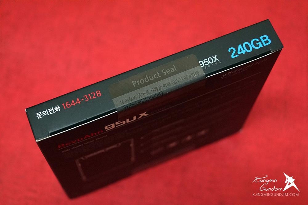 리뷰안테크 SSD 950X 240GB 사용기 -05.jpg