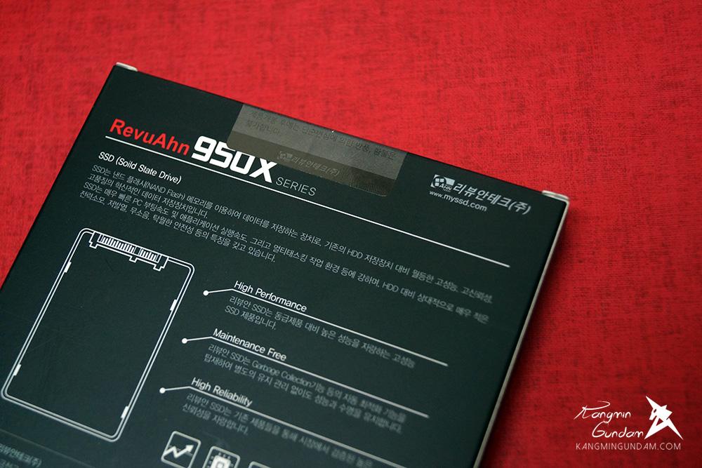 리뷰안테크 SSD 950X 240GB 사용기 -06.jpg