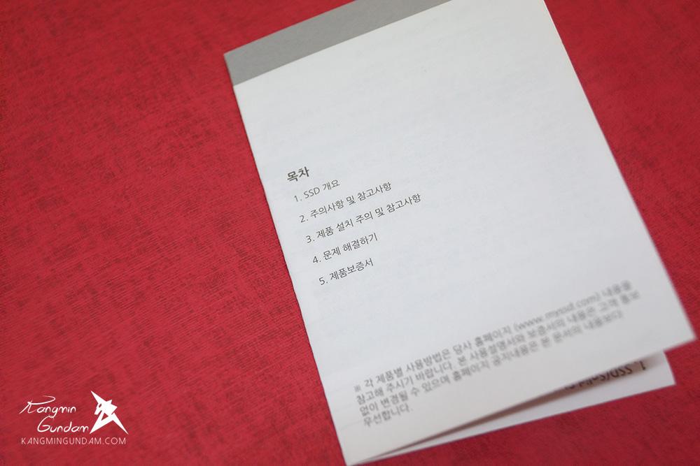 리뷰안테크 SSD 950X 240GB 사용기 -08.jpg