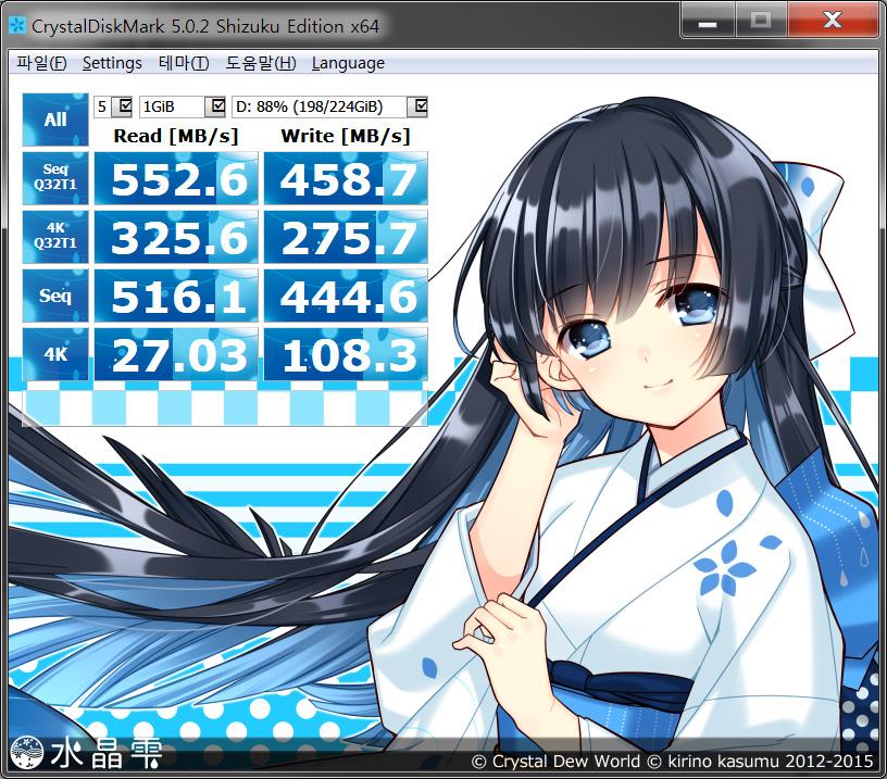리뷰안테크 SSD 950X 240GB 사용기 -22.jpg