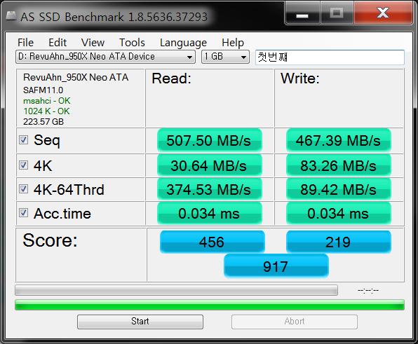 리뷰안테크 SSD 950X 240GB 사용기 -32.jpg