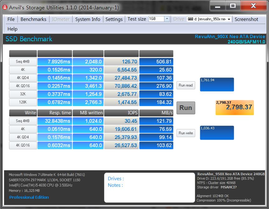 리뷰안테크 SSD 950X 240GB 사용기 -52.jpg