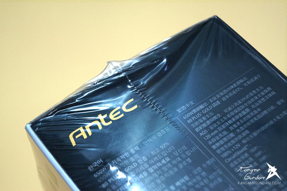 Antec TP-650C 80PLUS GOLD 안텍 650W 파워 사용기 -06.jpg
