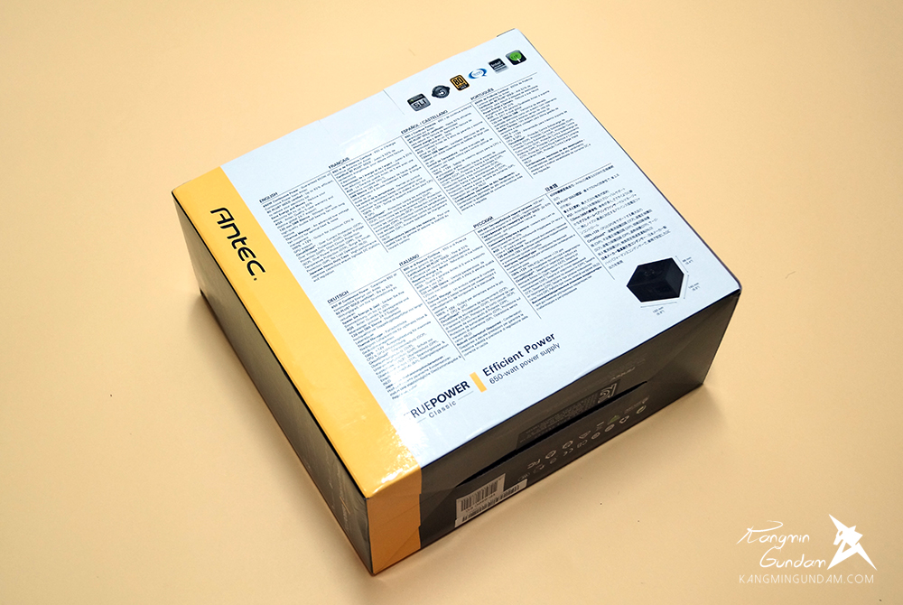 Antec TP-650C 80PLUS GOLD 안텍 650W 파워 사용기 -10.jpg