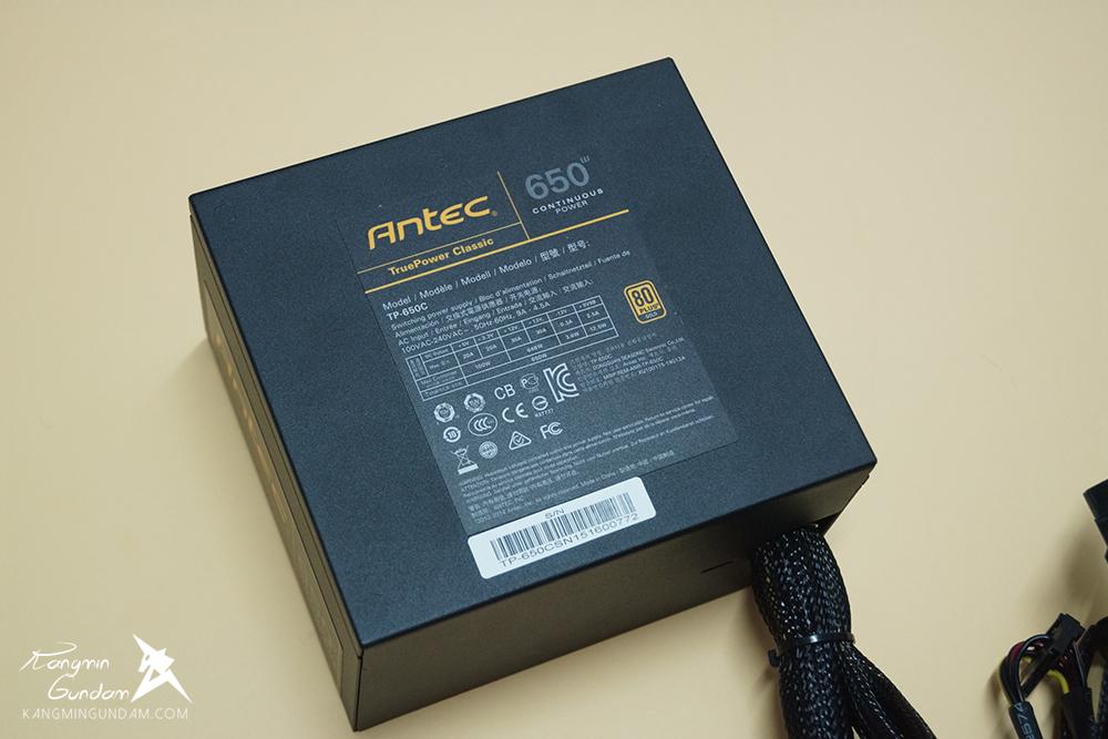 Antec TP-650C 80PLUS GOLD 안텍 650W 파워 사용기 -16.jpg