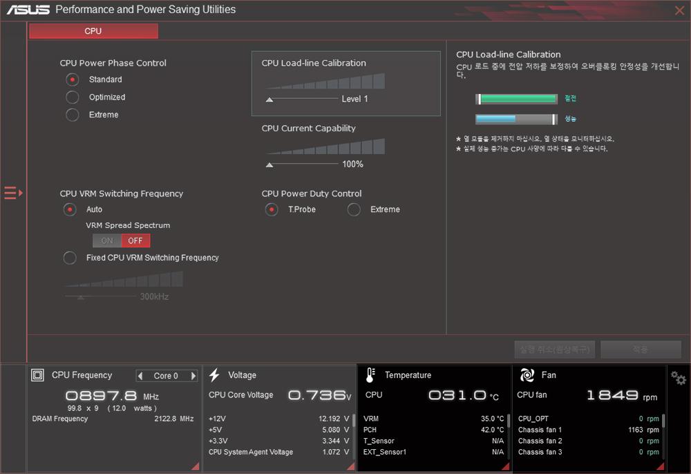 스카이레이크 서포터! 국민 CPU쿨러 써모랩 트리니티 사용기 -70.jpg