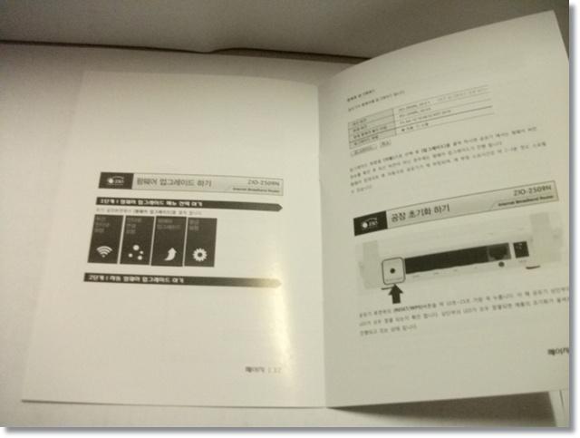 DSCF7661.jpg