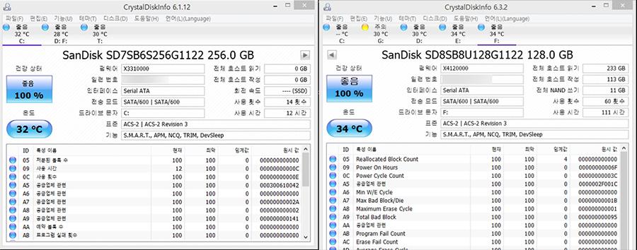sandisk x400-10.jpg