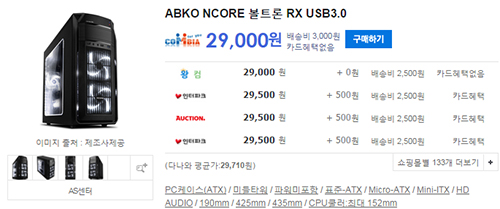 price.jpg