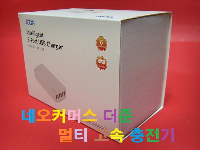 SDC11880.jpg