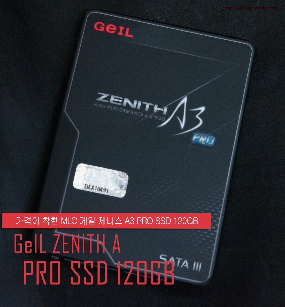 GeIL Zenith A3 PRO MLC 게일 제니스 SSD 사용기 -01.jpg