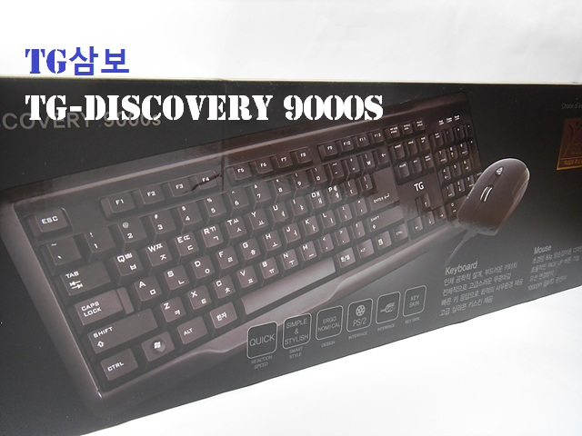 SDC11980.jpg