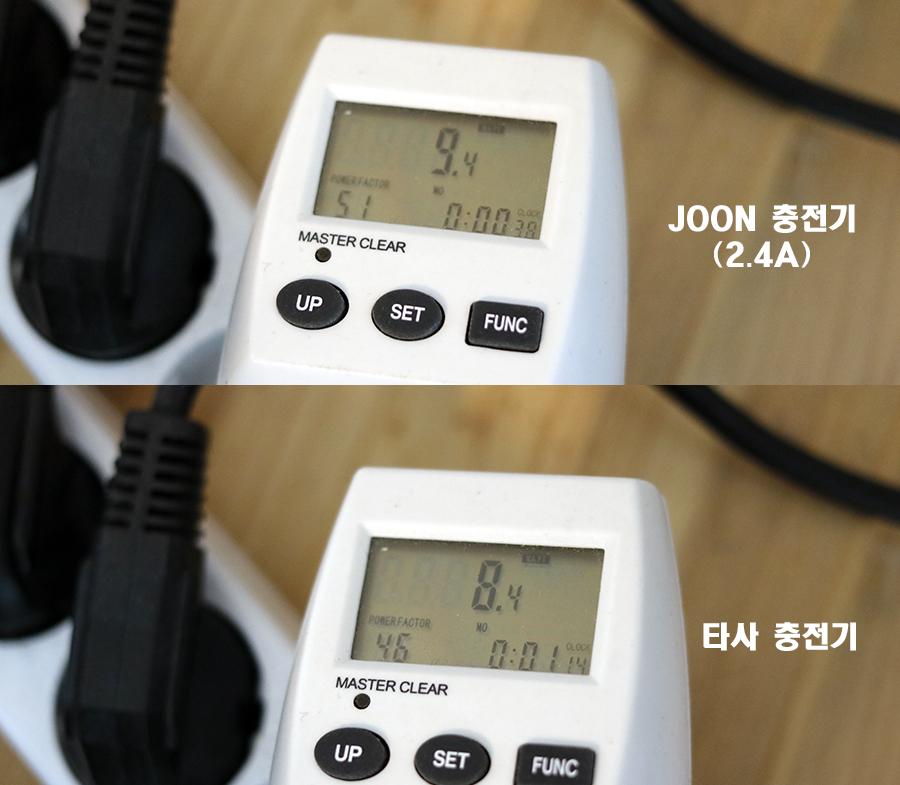 joon충전기-9.jpg