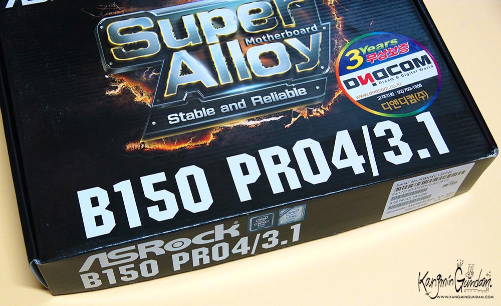 국민 보급형 애즈락 메인보드 ASRock B150 PRO4 PRO3.1 디앤디컴 -004.jpg
