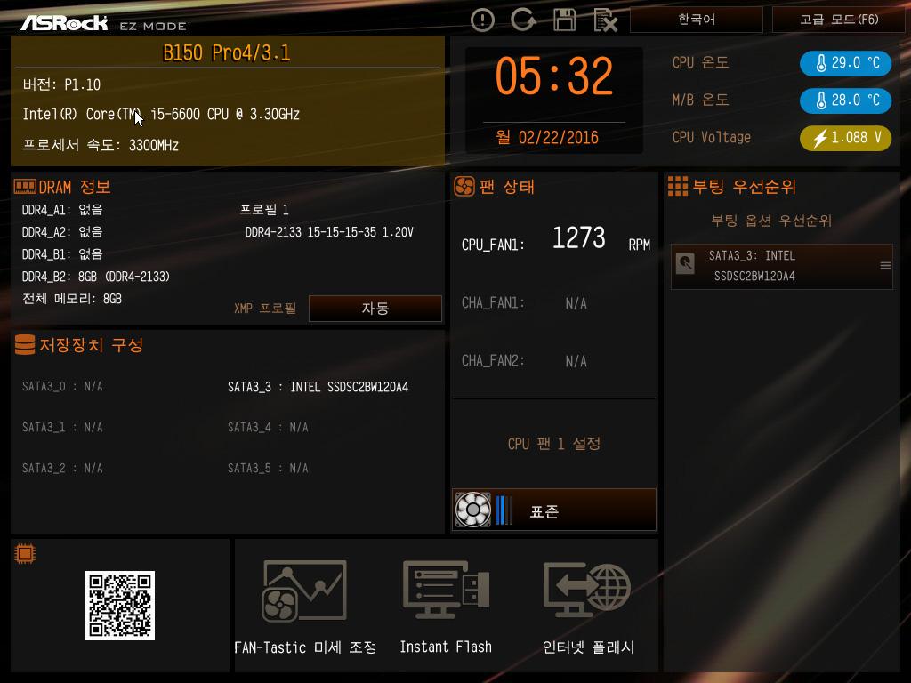 국민 보급형 애즈락 메인보드 ASRock B150 PRO4 PRO3.1 디앤디컴 -050.jpg