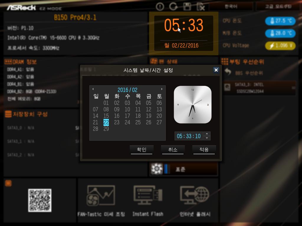 국민 보급형 애즈락 메인보드 ASRock B150 PRO4 PRO3.1 디앤디컴 -051.jpg