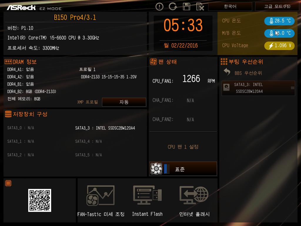 국민 보급형 애즈락 메인보드 ASRock B150 PRO4 PRO3.1 디앤디컴 -053.jpg