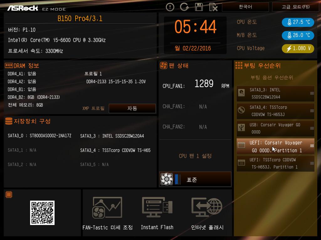 국민 보급형 애즈락 메인보드 ASRock B150 PRO4 PRO3.1 디앤디컴 -055.jpg