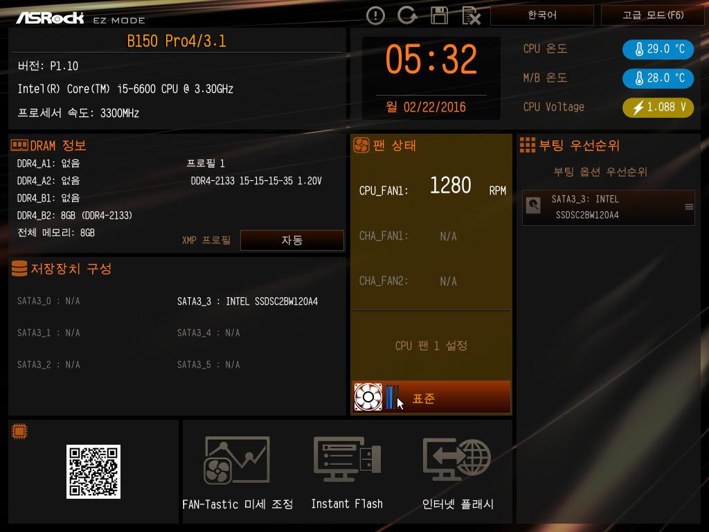 국민 보급형 애즈락 메인보드 ASRock B150 PRO4 PRO3.1 디앤디컴 -056.jpg
