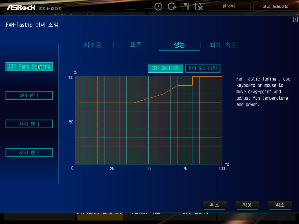 국민 보급형 애즈락 메인보드 ASRock B150 PRO4 PRO3.1 디앤디컴 -057.jpg