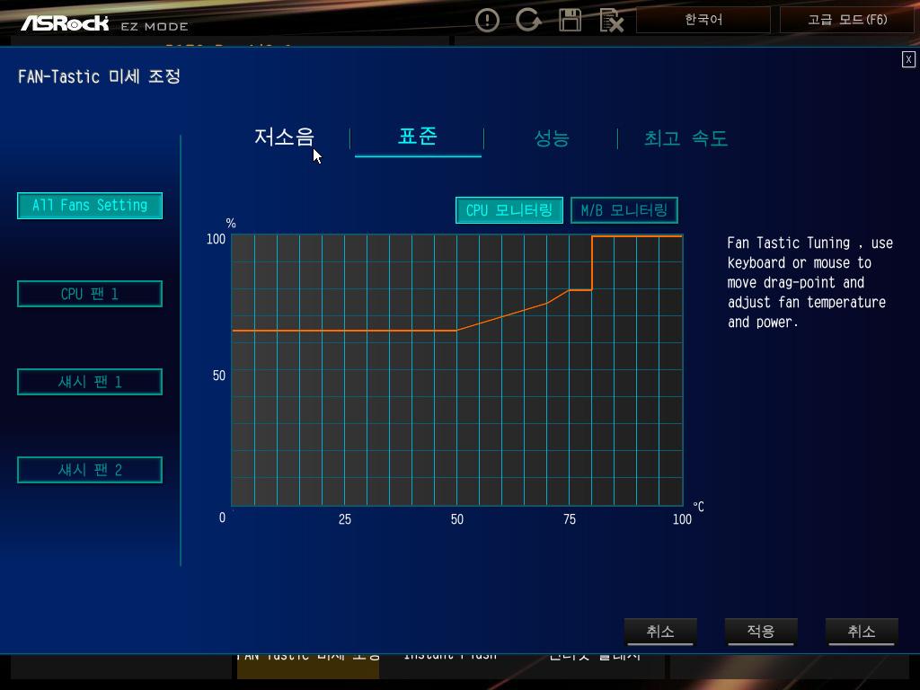 국민 보급형 애즈락 메인보드 ASRock B150 PRO4 PRO3.1 디앤디컴 -060.jpg