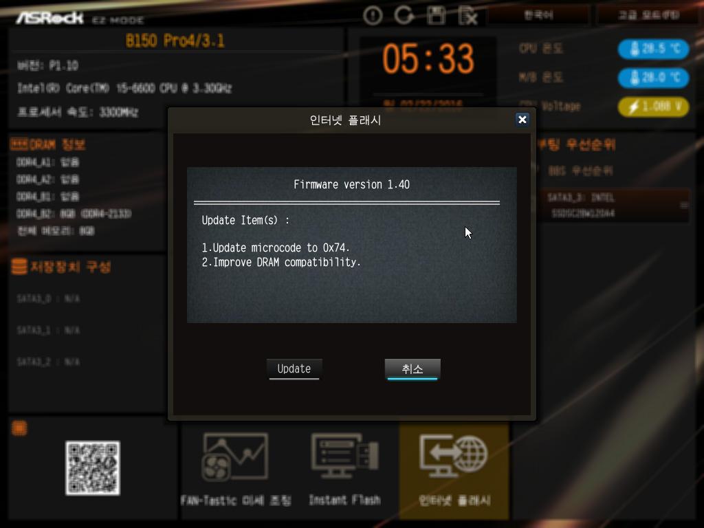국민 보급형 애즈락 메인보드 ASRock B150 PRO4 PRO3.1 디앤디컴 -061.jpg