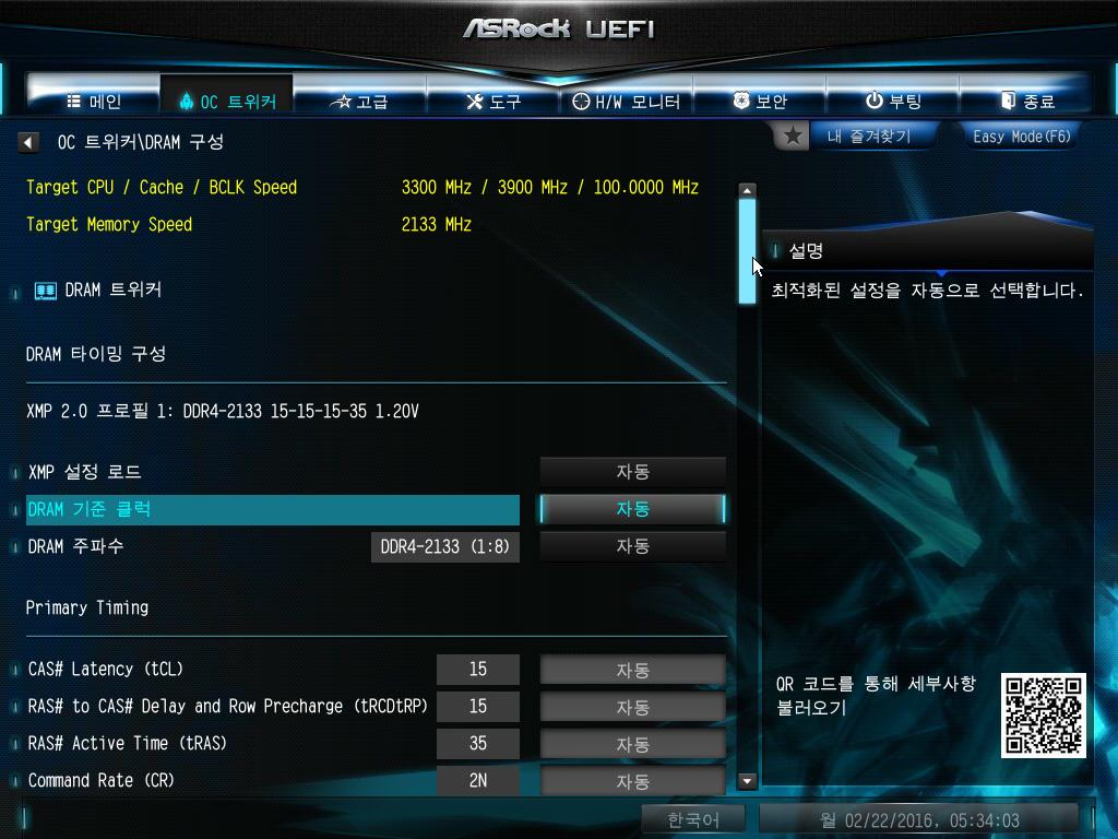 국민 보급형 애즈락 메인보드 ASRock B150 PRO4 PRO3.1 디앤디컴 -071.jpg