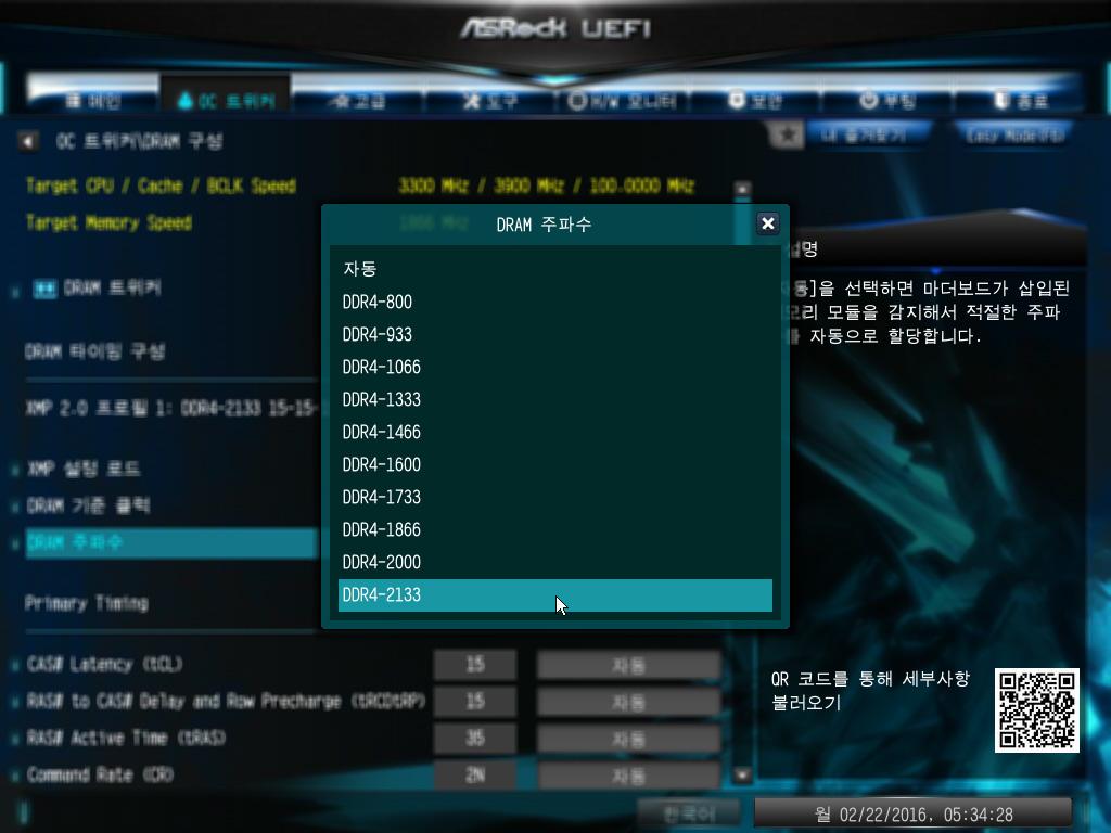 국민 보급형 애즈락 메인보드 ASRock B150 PRO4 PRO3.1 디앤디컴 -072.jpg