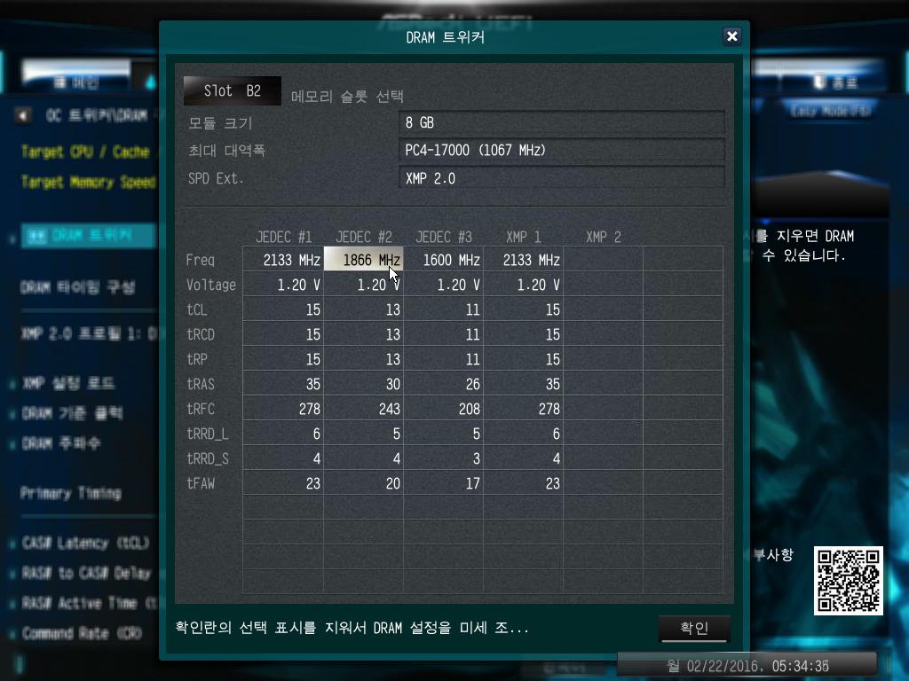 국민 보급형 애즈락 메인보드 ASRock B150 PRO4 PRO3.1 디앤디컴 -073.jpg