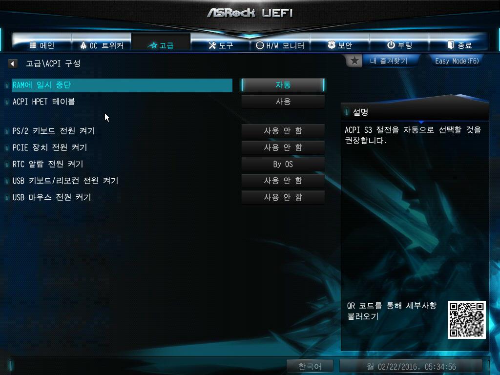 국민 보급형 애즈락 메인보드 ASRock B150 PRO4 PRO3.1 디앤디컴 -076.jpg